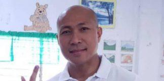Gary Alejano