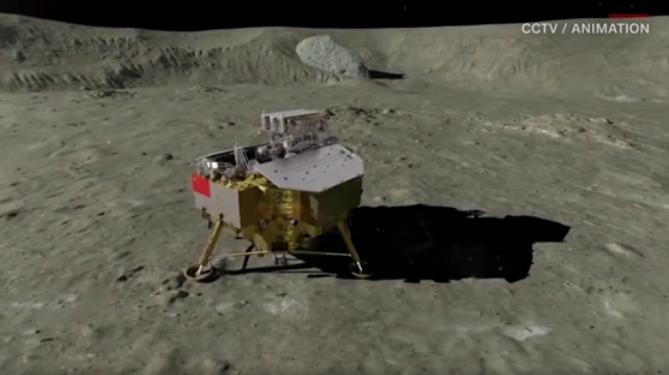 MOON CHINESE ROVER