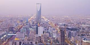 saudi riyadh