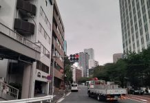 tokyo japan 1