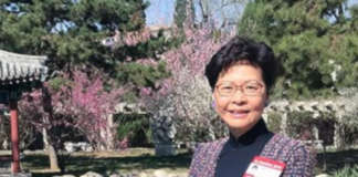 HK Chief Lam
