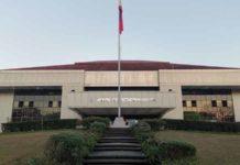 House of Representative kamara
