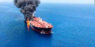 oil tanker Courageous