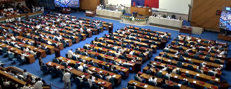 Congresss House of reps