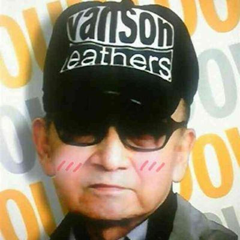 Johnny Kitagawa 2