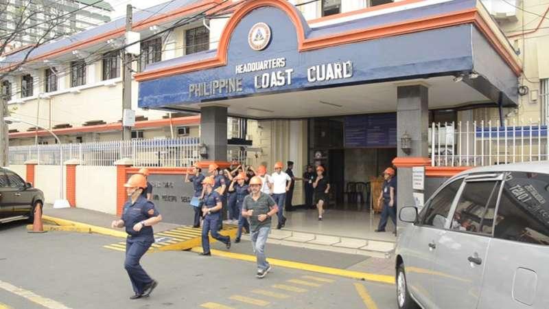 PCG Coast Guard