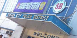 cropped Batasan PNP