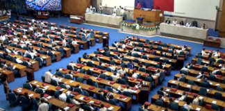 cropped Congresss House of reps 7
