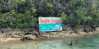 cropped sugba lagoon
