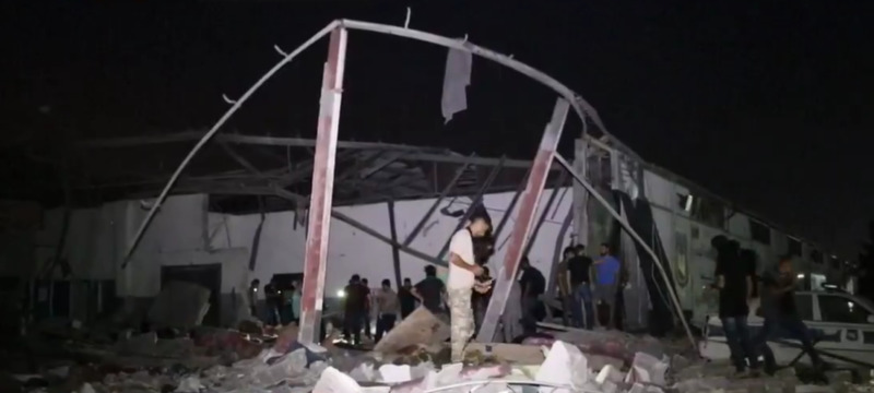 tripoli airstrike