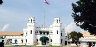 BJMP New Bilibid Prison