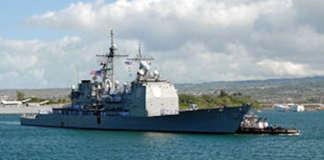Lake Erie ship