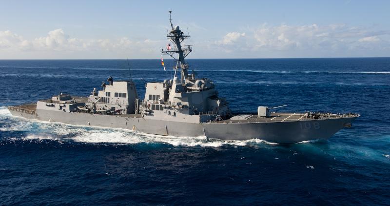 USS Wayne E