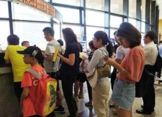 taiwan tourists