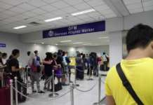 OFW lane aiport