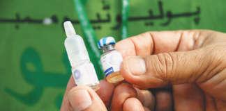 anti polio vaccine