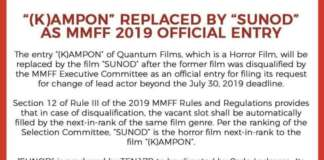 cropped MMFF