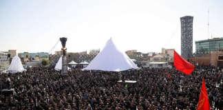 cropped Shia holy day of Ashura
