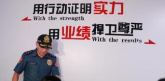 chinese online POGo Eleazar