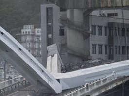 cropped Nanfangao fish harbour bridge 3