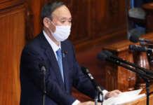 japanese PM Yoshihide Suga japan