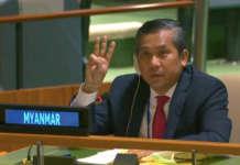 myanmar ambassador