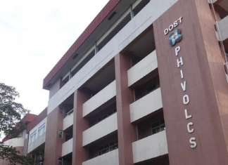 Phivolcs DOST Office Wiki Patrick Roque