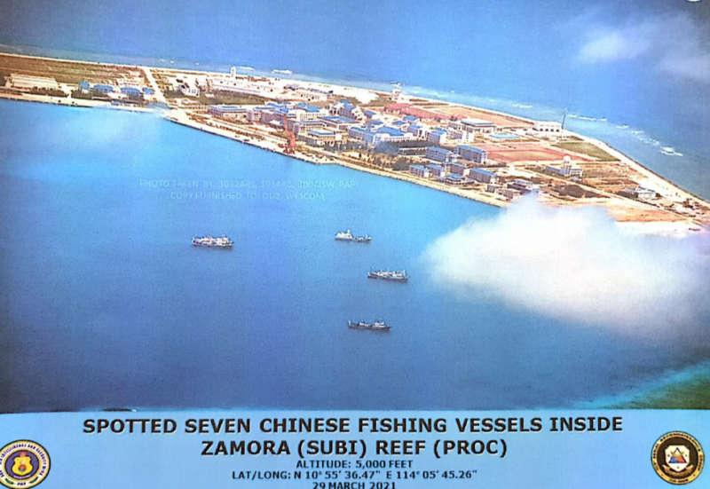 WPS juliam felipe reef Chinese china