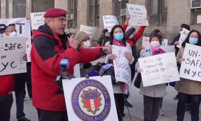 hate crime Anti asian rally new york