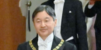 Emperor naruhito japan