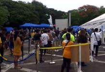 PNoy wake ADMU crowd