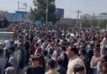 kabul airport people afghanistan afghan taliban