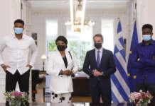 Greece giannis
